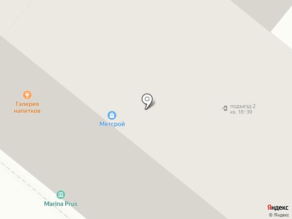 Лавка сладостей на карте Орла