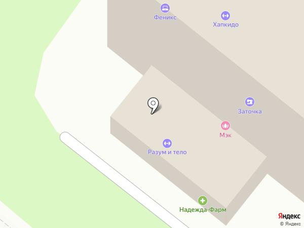 Центр ультразвуковых исследований доктора Смирнова Н.Н. на карте Орла