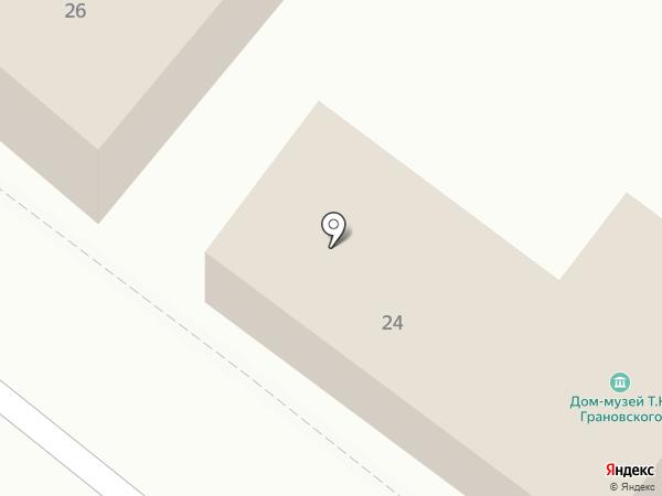 Дом-музей Т.Н. Грановского на карте Орла
