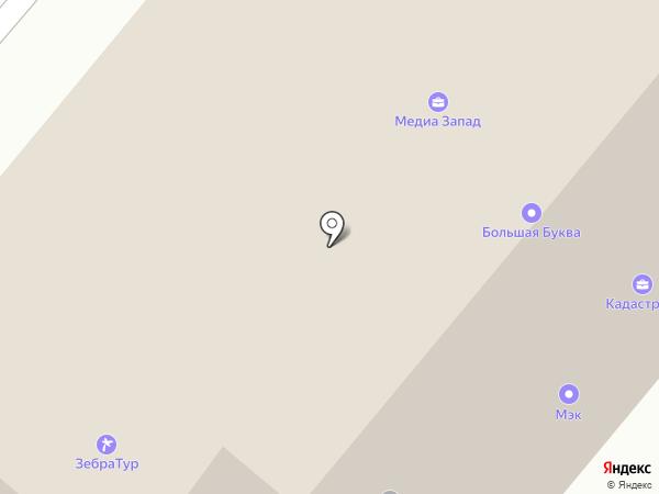 Жаркая точка на карте Орла