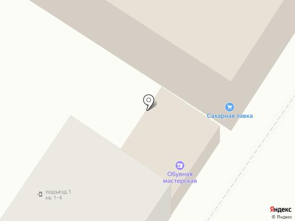 Обувная мастерская на карте Орла