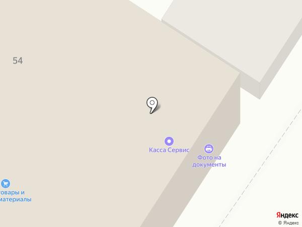 Министерство штемпельной продукции на карте Орла