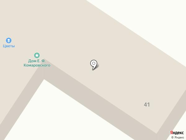 РЕСО-Мед на карте Орла