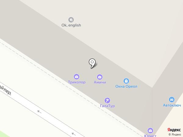 Туристика на карте Орла