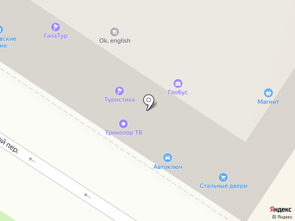CAREX на карте Орла