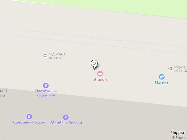 Библиотека №7 на карте Орла