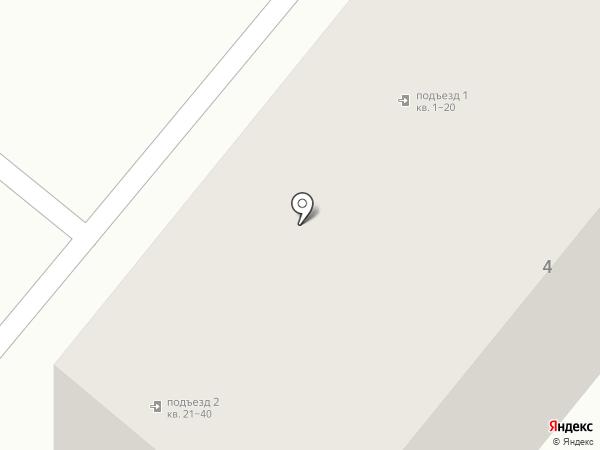 Акватех на карте Орла