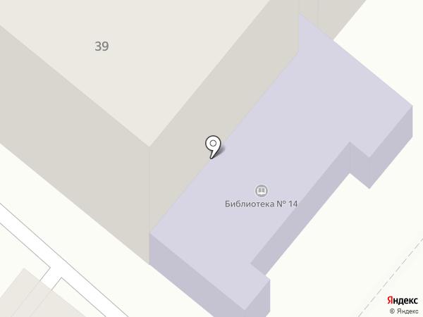 Детская библиотека №14 им. А.П. Гайдара на карте Орла