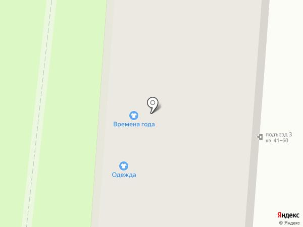 Скорпион, магазин одежды на карте Орла