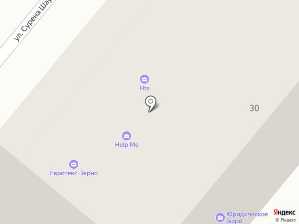 ЭКСО-Орел на карте Орла