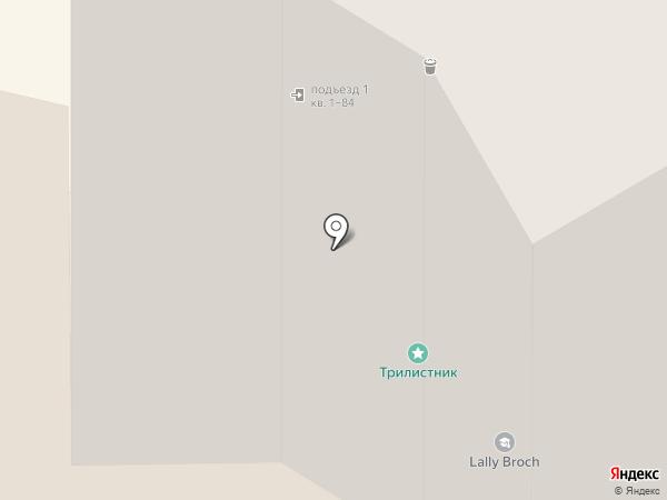 Faberlic на карте Орла