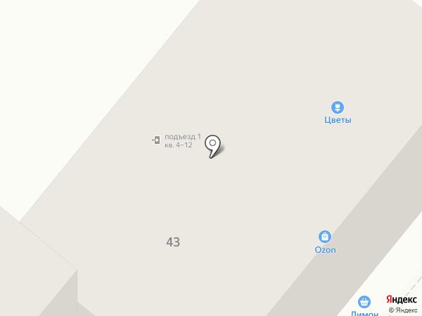 Леди N на карте Орла