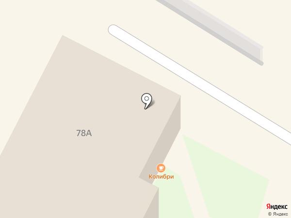 Розетта на карте Орла