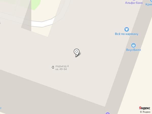 SUNLIGHT на карте Орла