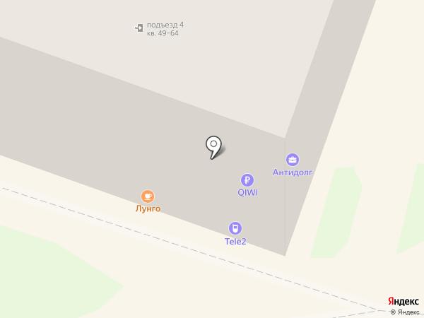 Новый Взгляд на карте Орла