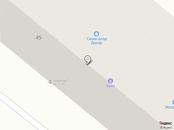 Бриз на карте Орла