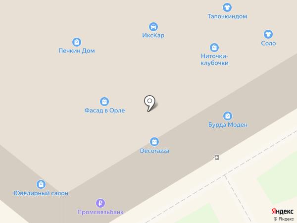 Экзотик на карте Орла