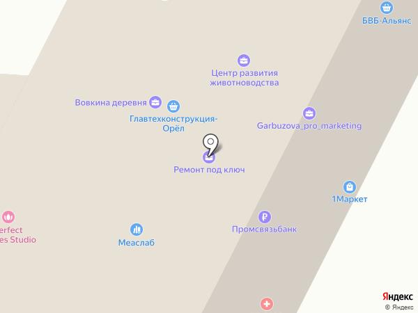 Воронежская Электросетевая Компания на карте Орла