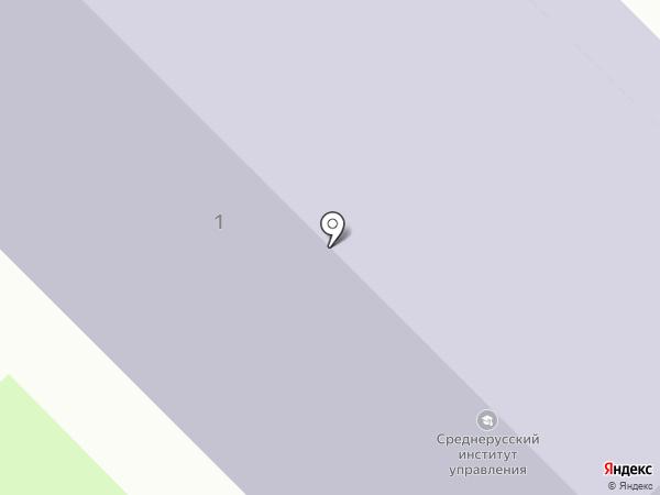 РАНХиГС на карте Орла