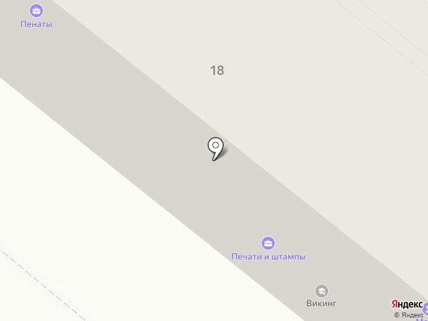 Викинг, ЧОУ на карте Орла