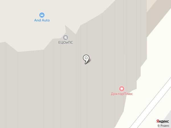 Стоматологическая клиника врача Богдановой Н.Н. на карте Орла