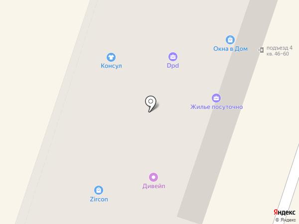 Новая аптека+ на карте Орла