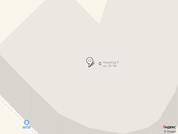 Second Hand на карте Орла