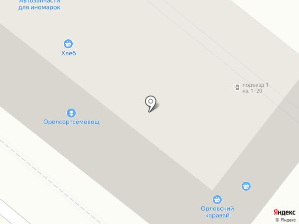 Фастерм на карте Орла