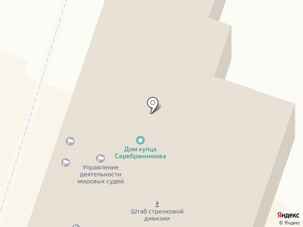 Зенит на карте Орла