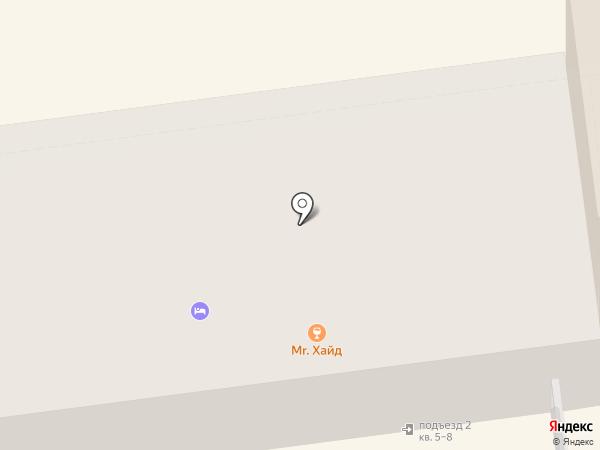 Citilink на карте Орла