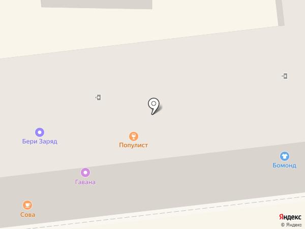 Bella Donna на карте Орла