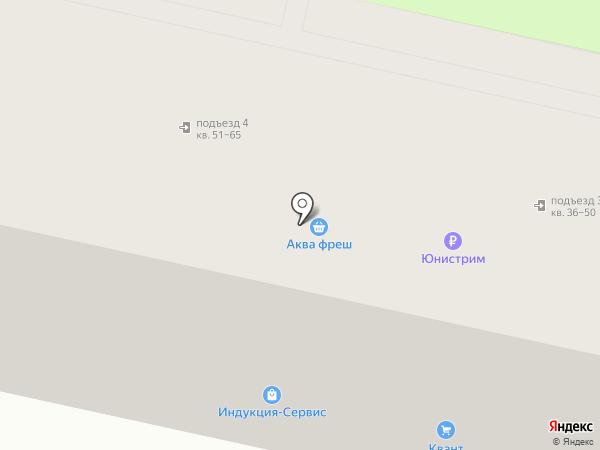 Почтовое отделение №26 на карте Орла