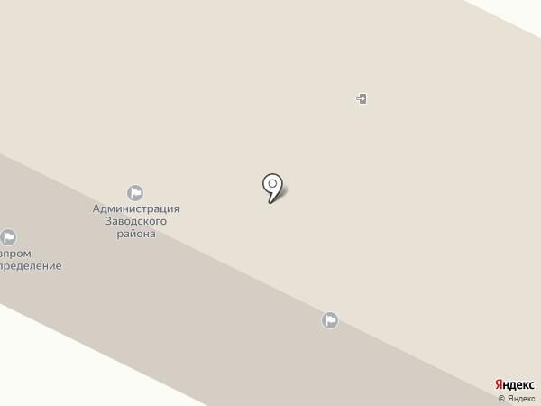 Администрация Заводского района на карте Орла
