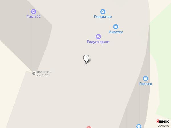 Самоцветы на карте Орла