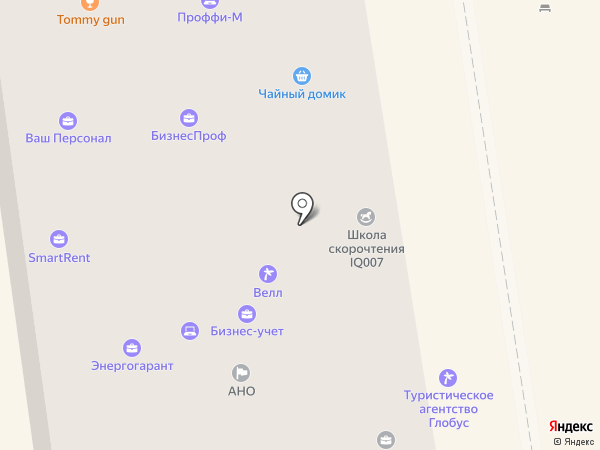 Медиа-ремонт на карте Орла