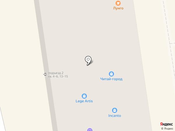 INCANTO на карте Орла