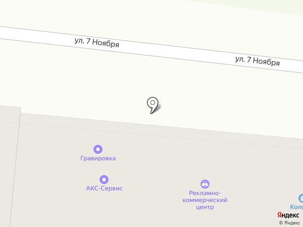 Интерком-Аудит Орёл на карте Орла