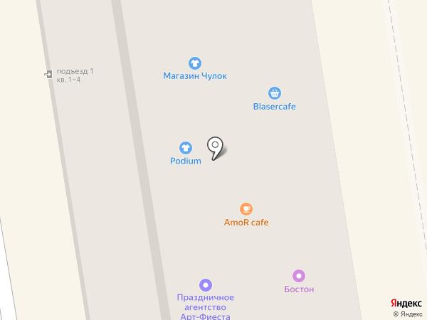 Сумки лэнд на карте Орла
