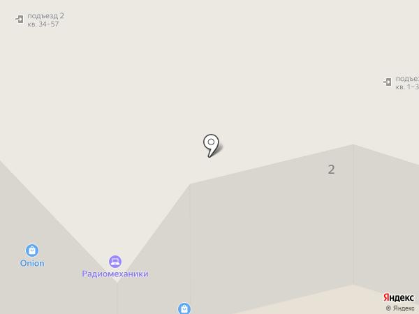 STRONGFOOD на карте Орла