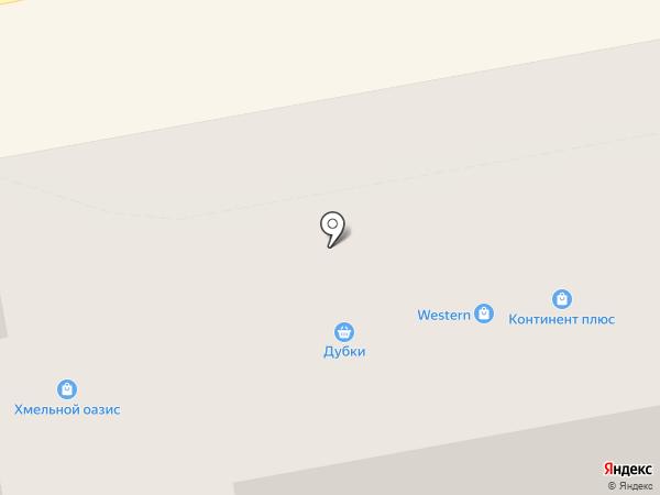 Дента-Люкс на карте Орла