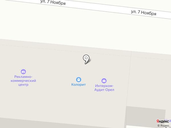 Колорит на карте Орла