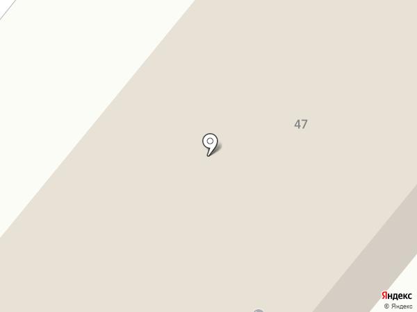 Росреестр, Управление Федеральной службы государственной регистрации на карте Орла