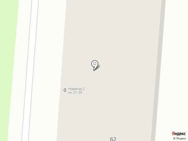 Амелия на карте Орла