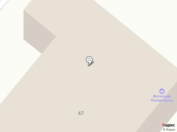 Управление Федеральной службы государственной регистрации, кадастра и картографии по Орловской области на карте Орла