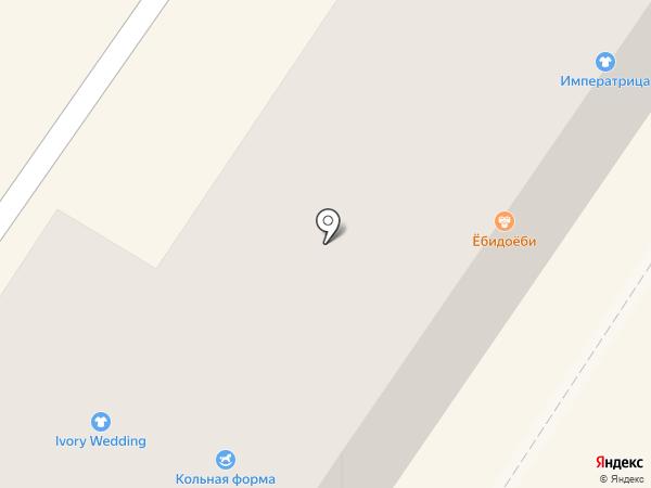 Марко Поло на карте Орла