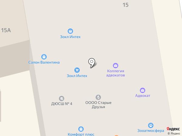 Адвокат Легейда В.В. на карте Орла