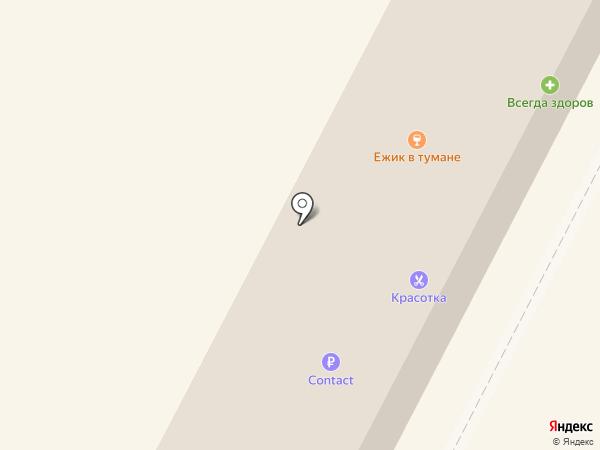 Красотка на карте Орла