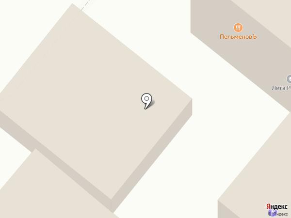 Mr.Мит на карте Орла