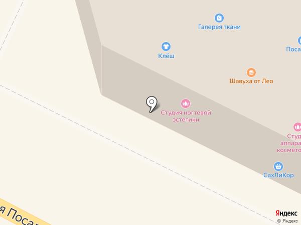 Вязалия на карте Орла
