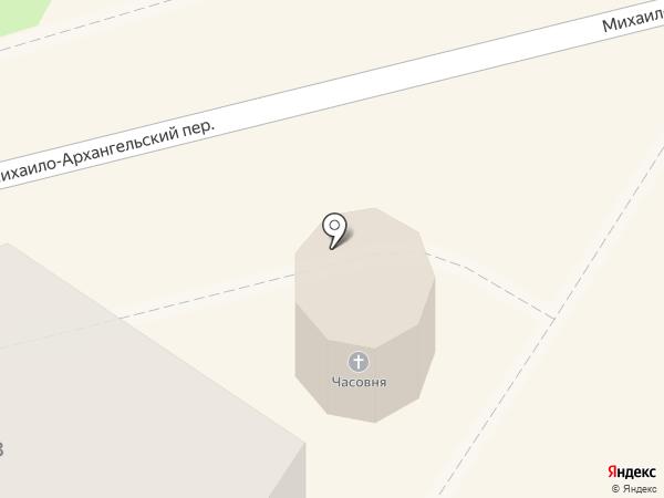 Часовня Михаила Архангела на карте Орла